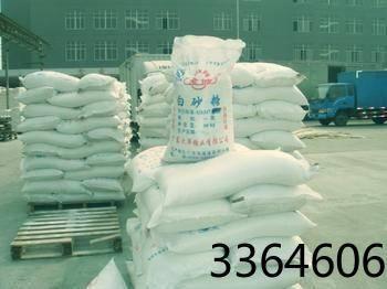[价格]白糖香油5260元/吨1吨起批白糖级别图片