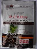 生根劑 生根劑生根粉生根壯苗