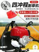 割草機 松土機除草機開溝機多功能農林機