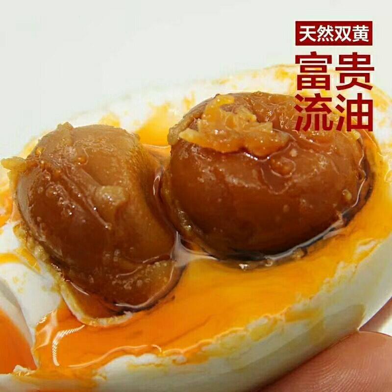 海鴨蛋 初生蛋 20枚咸蛋冒油開袋即食