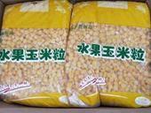 速凍玉米粒