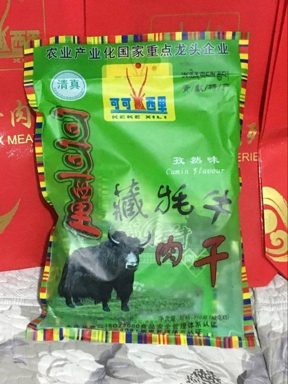[干巴牛肉批发]干巴牛肉 熟肉价格49元/包