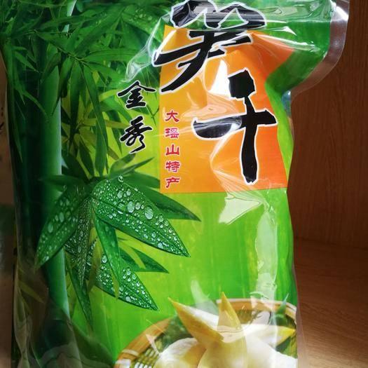 广西壮族自治区来宾市金秀瑶族自治县 大瑶山竹笋天然无公害绿色食品。