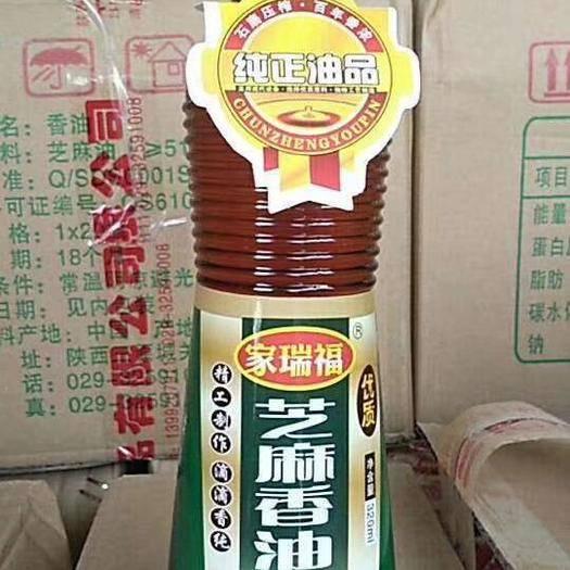 陕西省西安市阎良区小磨香油