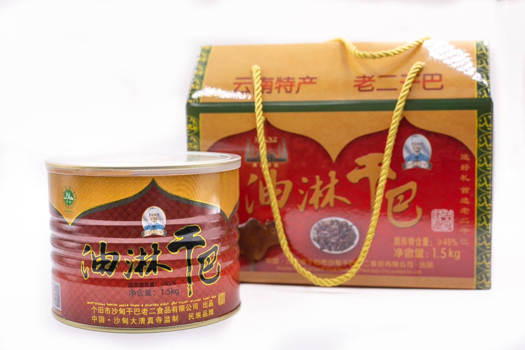 [牛干巴批发]牛干巴 熟肉价格130元/盒
