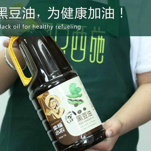 辽宁省丹东市振兴区黑豆油
