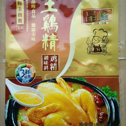 安徽省滁州市全椒县 晶峰土鸡精454克厂家直销