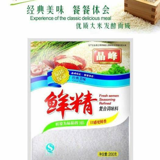 安徽省滁州市全椒县鸡精 晶峰鲜精200克/500克厂家直销