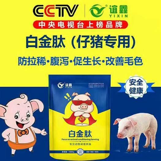 上海市闵行区禽畜用饲料 小猪怎么不拉???小猪防拉稀促生长,3天见效长得快爱睡觉毛色好