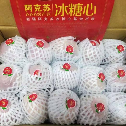 重慶市江津區阿克蘇冰糖心蘋果 紙袋 片紅 90mm以上