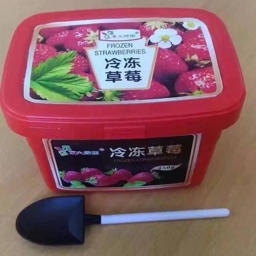 遼寧省丹東市東港市冰凍鮮榴蓮  冰凍草莓東大苑豐