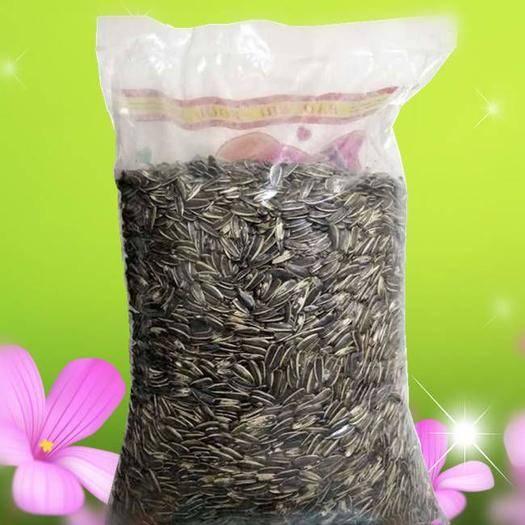河北省滄州市河間市 瓜子批發散裝5斤原味五香奶油核桃味焦糖瓜子小包裝年貨零食炒貨