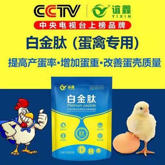 上海市閔行區營養添加劑 蛋禽增蛋飼料快速提高產蛋率,延長產蛋高峰期,提高飼料轉化率,