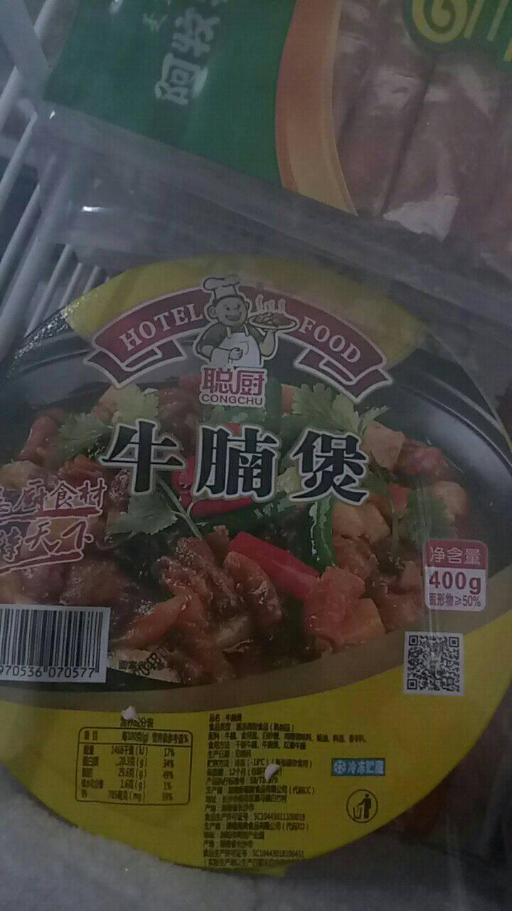 [牛腩批发]牛腩 熟肉价格28元/斤