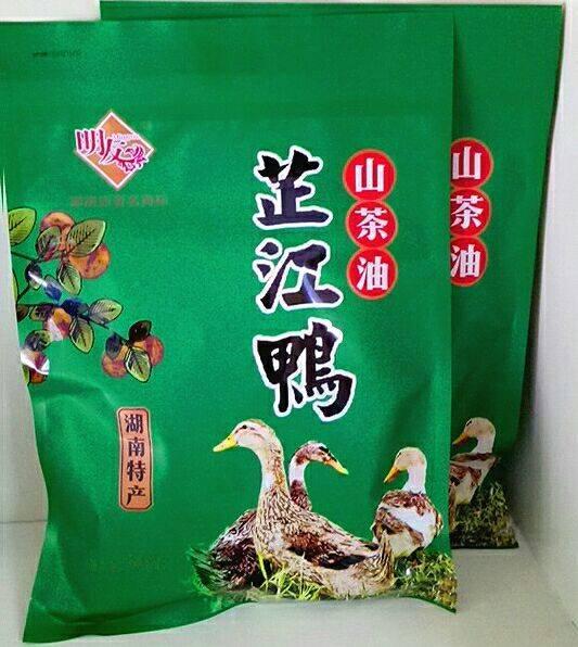 [鸭肉类批发]鸭肉类 简加工 价格59.8元/包