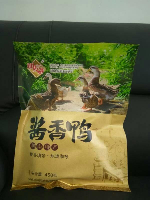 [鸭肉类批发]鸭肉类 简加工 价格38元/包