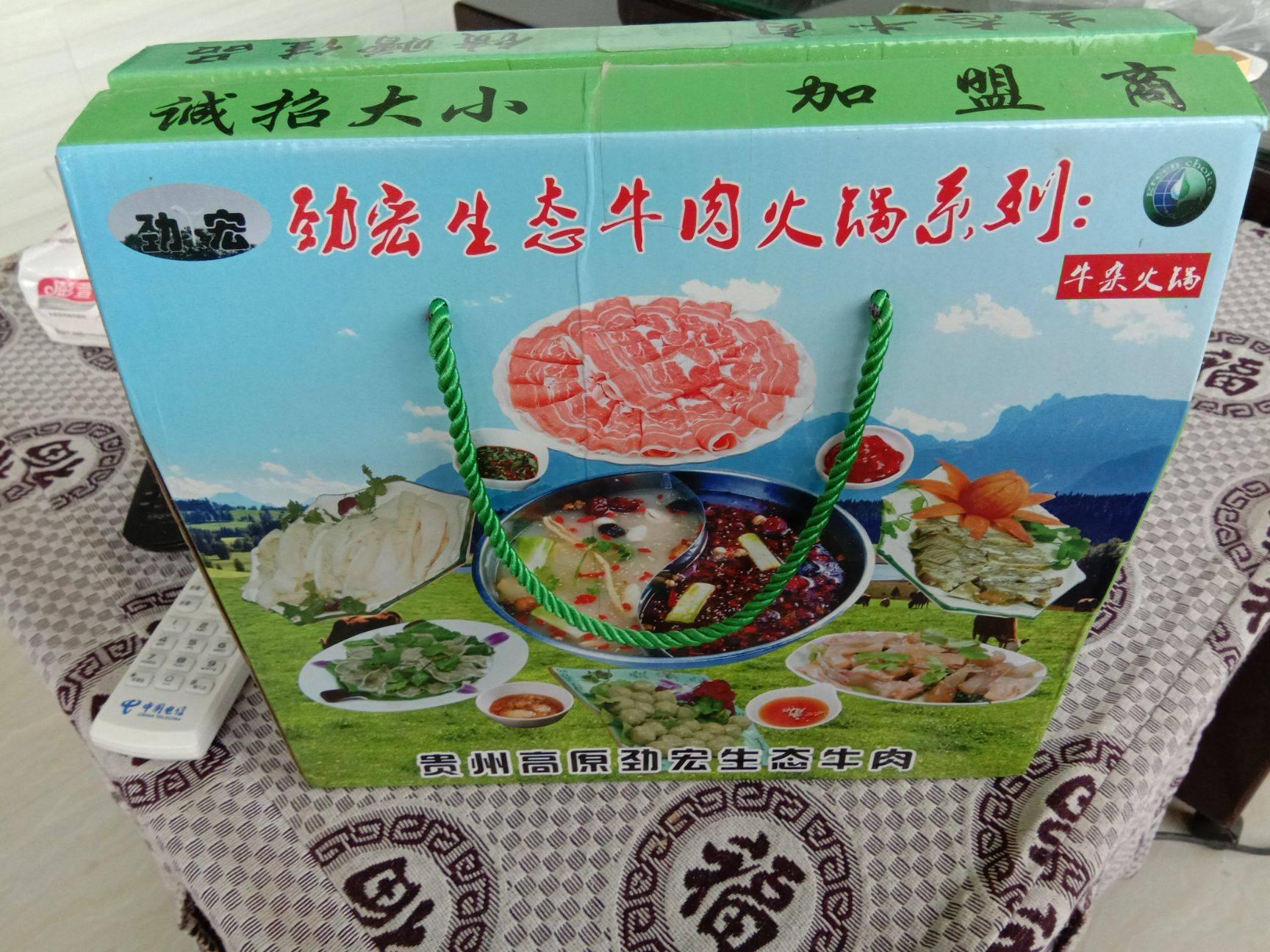 [雪花牛肉批发]雪花牛肉 生肉价格50元/斤