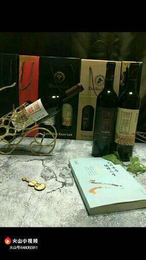 河北省保定市滿城區葡萄酒 10-15度