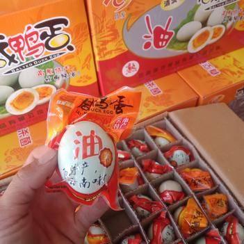 咸雞蛋 箱裝