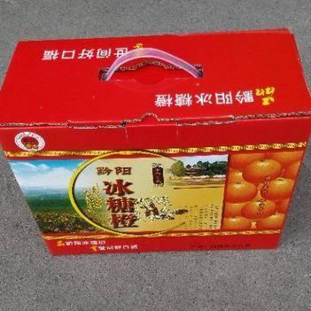 黔陽冰糖橙 60 - 65mm 4兩以下