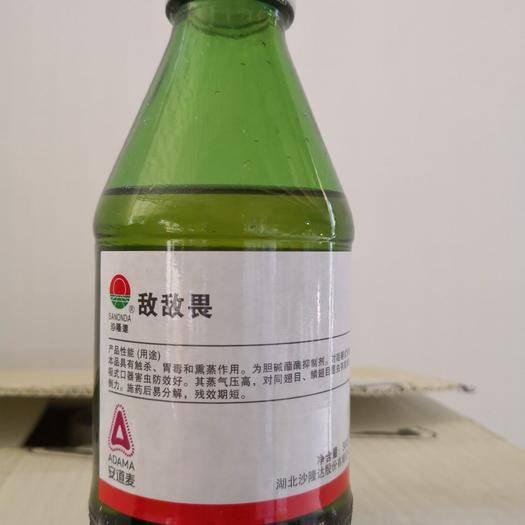 敵敵畏  乳油 瓶裝 中毒 77.5%,300g