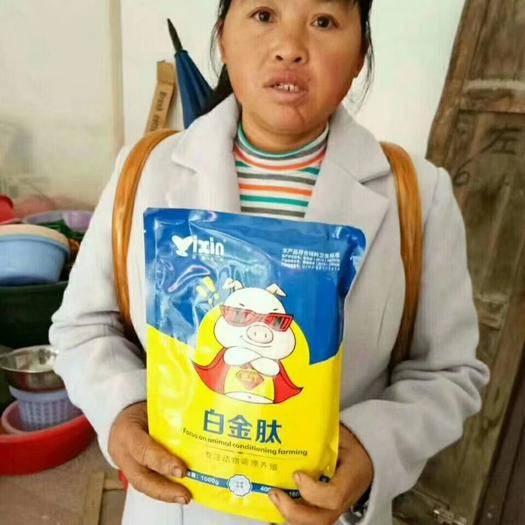 上海市閔行區仔豬濃縮料 斷奶專用小豬3天見效防拉稀提前20天出欄,日長3斤毛色好愛睡