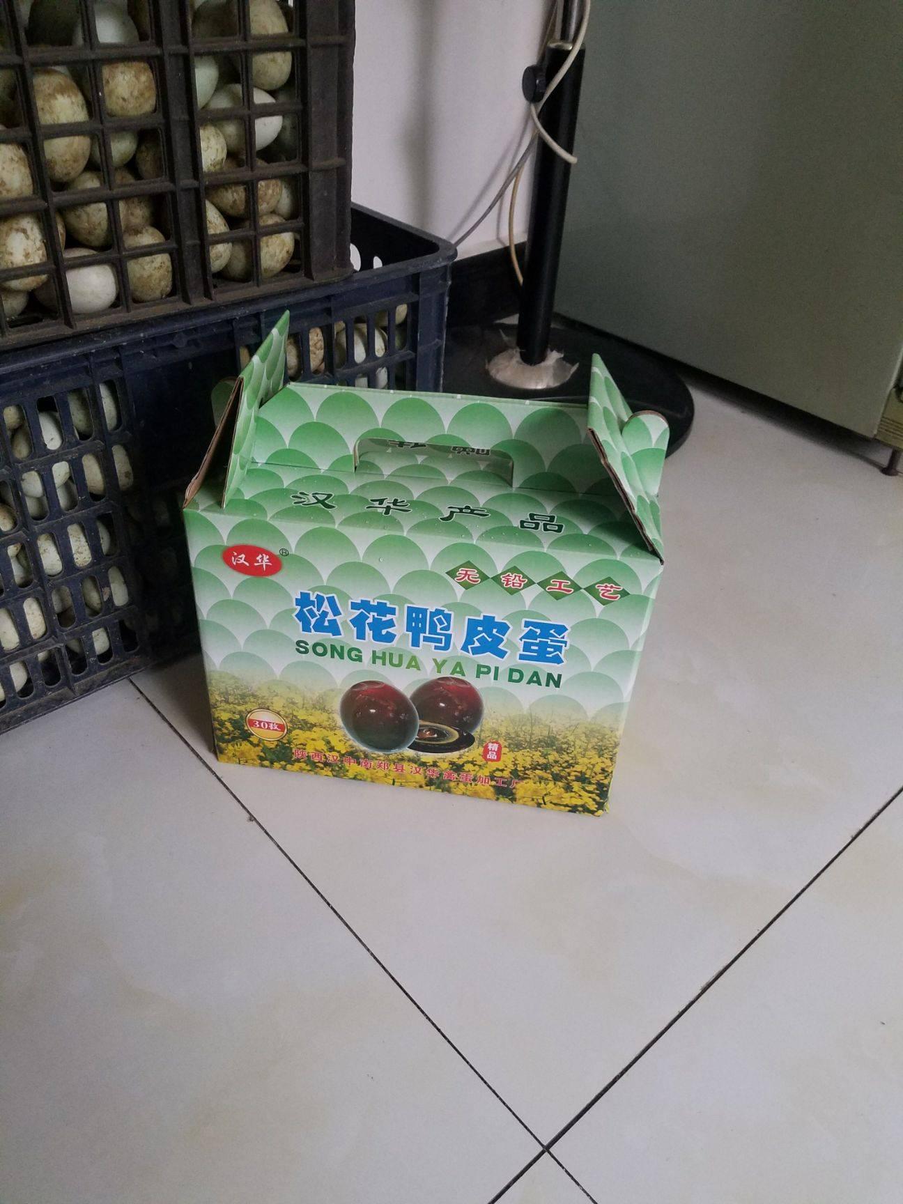 [松花皮蛋批发]松花皮蛋 价格60元/盒