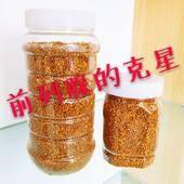 沙棗花粉 新疆特產蜂蜜百花蜜野