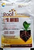 植物生長調節劑  粉劑 袋裝 微毒 專治:死苗爛根弱根
