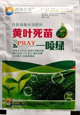 河南省新鄉市延津縣植物生長調節劑  水劑 袋裝 微毒 專治:黃葉死苗爛根