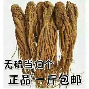 安徽省亳州市利辛县 新鲜农家干小个当归500克2份包邮