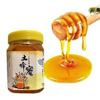 農家土蜂蜜純天然原蜜百花蜜1000克