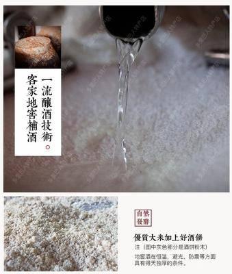 廣東省韶關市翁源縣米酒 40-49度