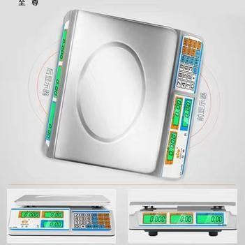 至尊電子稱臺秤計價秤30kg公斤精準稱重廚房超市電子秤商用水