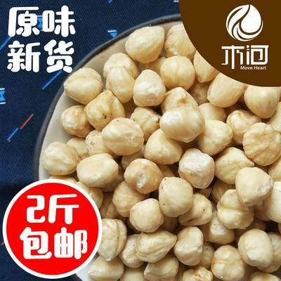云南省昆明市呈貢區榛子 6-12個月 散裝