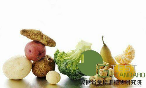安徽省合肥市蜀山區農藥殘留檢測 3~7天
