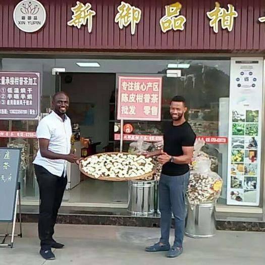 廣東省江門市新會區柑普茶 新會小青柑茶 [正品保證]500克