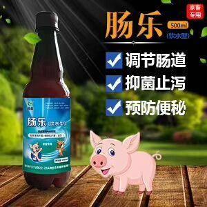 上海市闵行区禽畜饲料  治拉稀腹泻2天就好