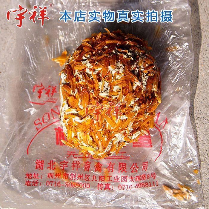 [松花皮蛋批发]松花皮蛋价格1.1元/个
