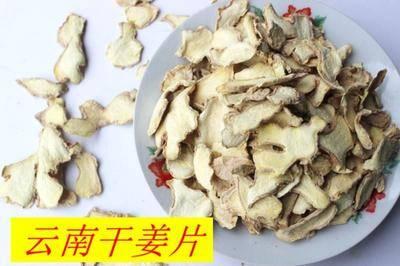 廣西壯族自治區玉林市玉州區小黃姜干姜片 3-6個月 散裝