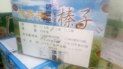 河北省石家莊市鹿泉區榛子  6-12個月 包裝 清香開口榛子