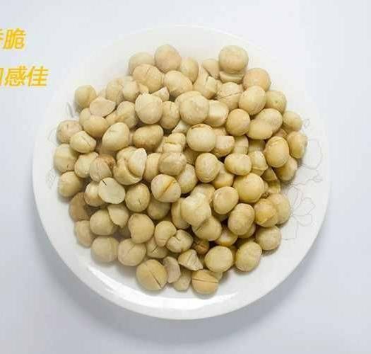 浙江省杭州市臨安區 夏威夷果仁袋裝凈重1斤1包