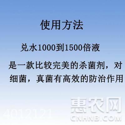 噻唑鋅 +潰瘍病炭疽病瘡痂病100g