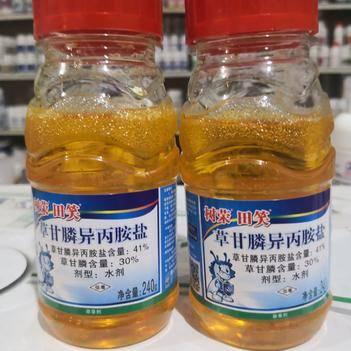 草甘膦 41%含量240克死草爛根