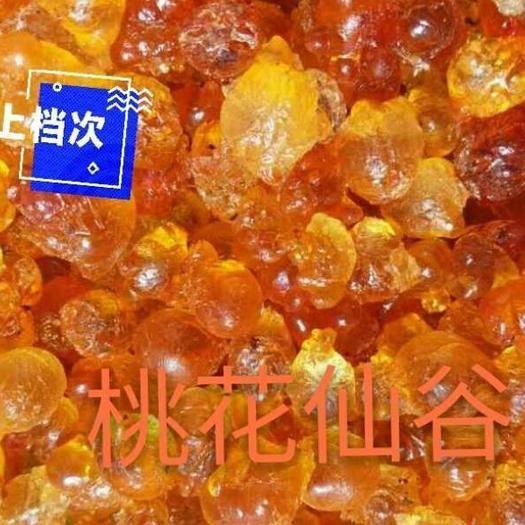 上海市靜安區 珍珠桃膠