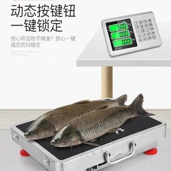 無線秤200kg600公斤