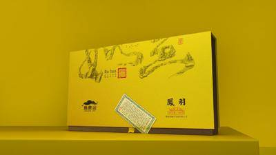湖南省岳陽市平江縣君山銀針  特級 幽良山牌—鳳羽禮盒