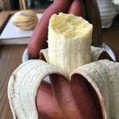 凈重5斤裝紅香蕉紅皮香蕉 美人蕉 火龍蕉