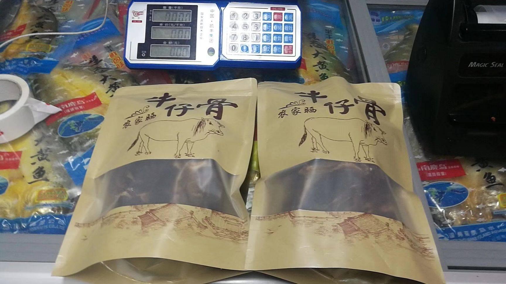 [牛仔骨批发]牛仔骨 简加工价格58元/斤