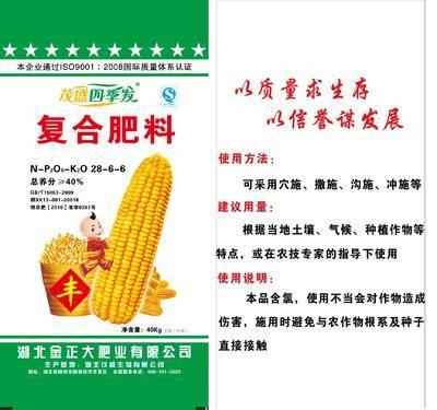 湖北省隨州市曾都區復合肥